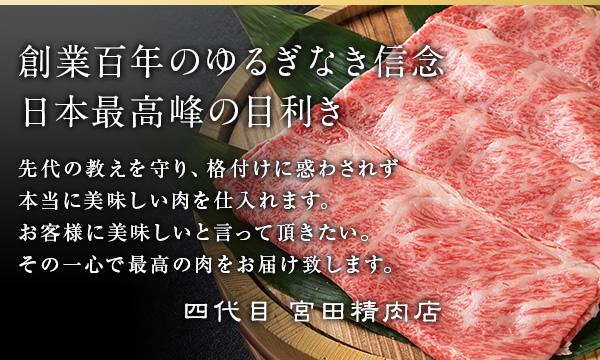 創業百年のゆるぎない新年日本最高峰の目利き