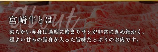 松坂牛の美味しさの秘密
